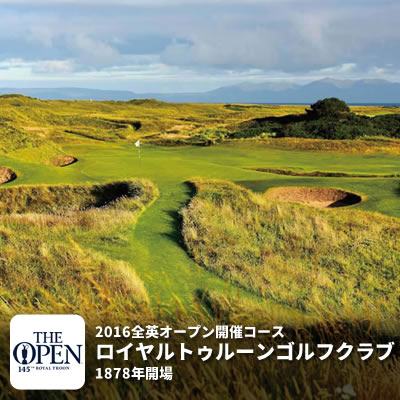 royaltroon_blog
