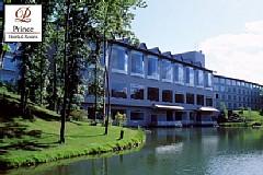 函館大沼プリンスホテル