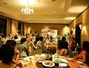 第5回大会模様 夕食表彰パーティー
